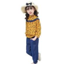 bf95937bbdf75 High Quality Korea Kids Fashion Promotion-Shop for High Quality ...