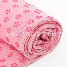 Коврик полотенце для йоги 1830*630 мм пот-абсорбент Germproof Противоскользящий легко очищающий портативный розовый красный синий розовый зеленый оранжевый кофейный