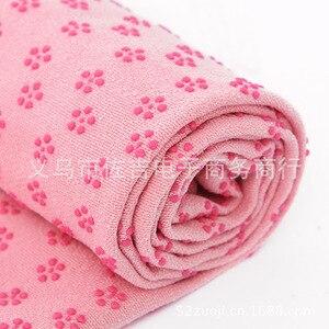 Yoga Towel Mat 1830*630mm Swea