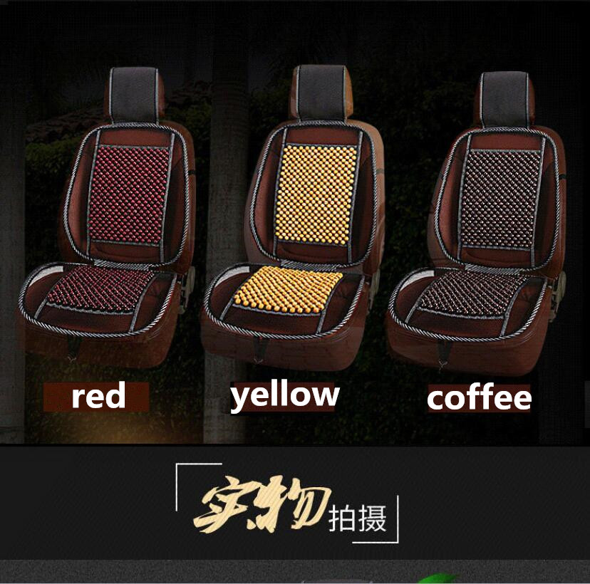 2018 new style wood bead car seat cushion Wooden beads chair art massage cushion car sea ...