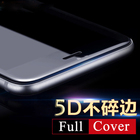 YKSPACE Transparent 9H HD Real 5D Curved Full Cover for iPhone 6 6S 7 8 Plus 3D Tempered Glass Screen Protector Clear
