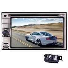 Touchscreen Music Radio Map GPS Stereo Audio EQ CD Logo Sub 6.2″ Autoradio Steering Wheel Bluetooth Car DVD Player