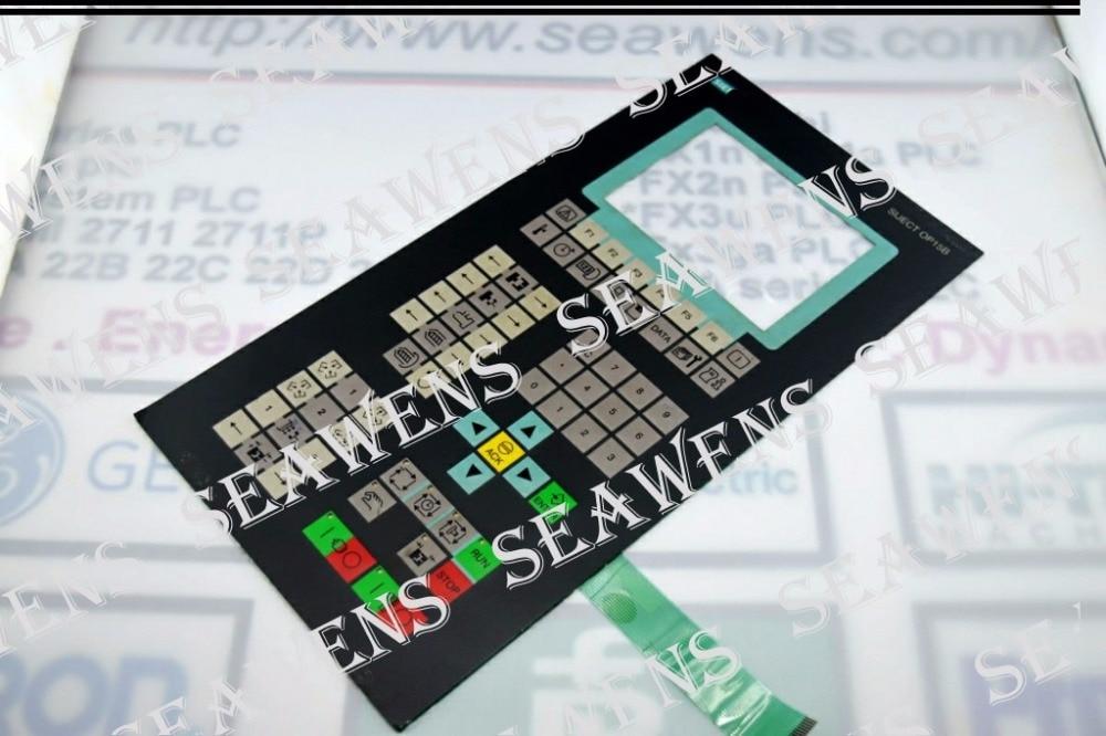 все цены на  Membrane keypad for SIJECE OP15B 6AT1131-5BC20-0XB0  онлайн