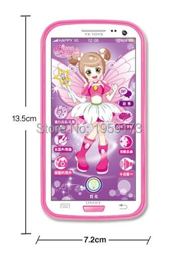 1686dd31738 Juguetes para niños teléfono móvil de pantalla táctil teclado ...