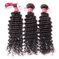 Али Queen Hair продукты бразильский натуральная глубокая волна вьющихся волос 3 шт./лот натуральная Человеческие волосы Weave Связки для салона Бе