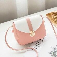 купить Color Matching PU Crossbody Bag 2019 New One-Shoulder Fashion Color Mobile Phone Bag Wild Quality Small Girl Simple Bag по цене 588.79 рублей
