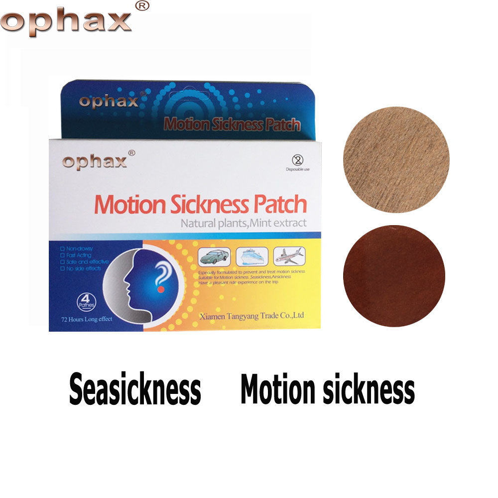 OPHAX 4boxes Car Anti Motion Sickness Patch Chinese Herbal Medical Plaster Anti Seasickness Motion Prevent Vomitng Health Care