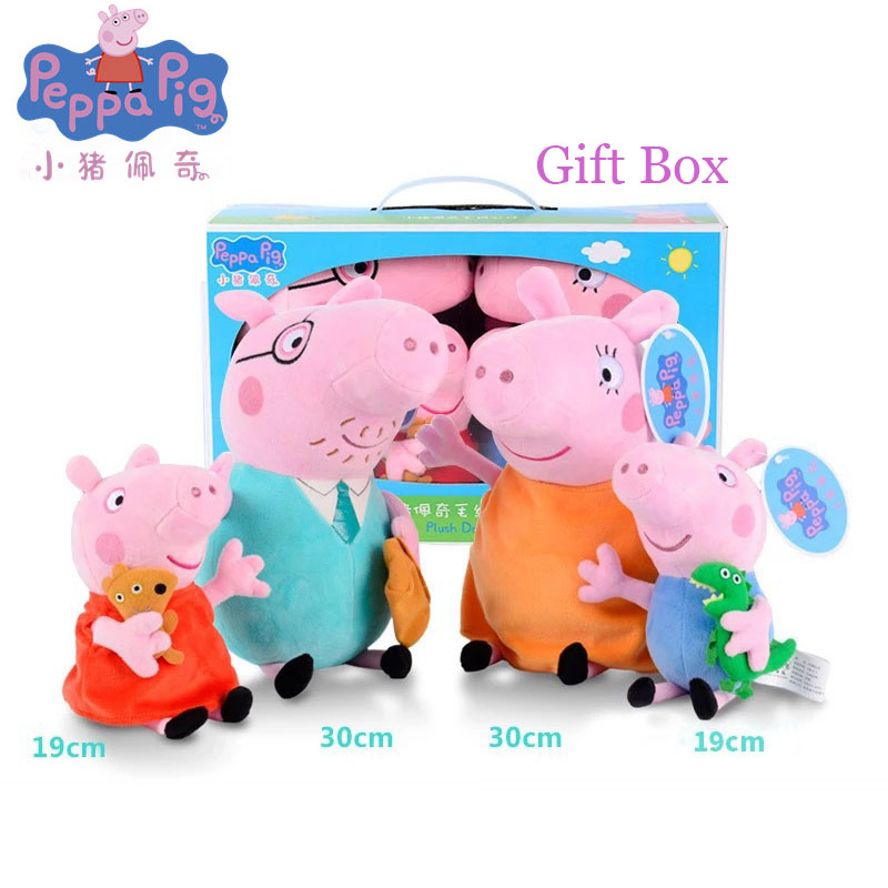 Stuffed Doll Toys Plush-Toy Party-Decorations Pig-George Peppa-Pig-Birthday-Gift Family