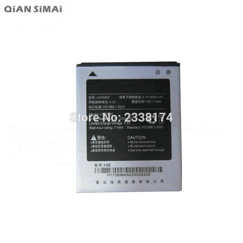 ᗗQiAN SiMAi 1pcs 100% high quality 2000mAh Mobile Phone Replacement ...