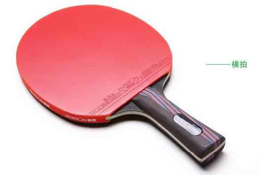 table tennis racket WRB 7.6 pat set long handle short handle professional carbon fiber table tennis racket
