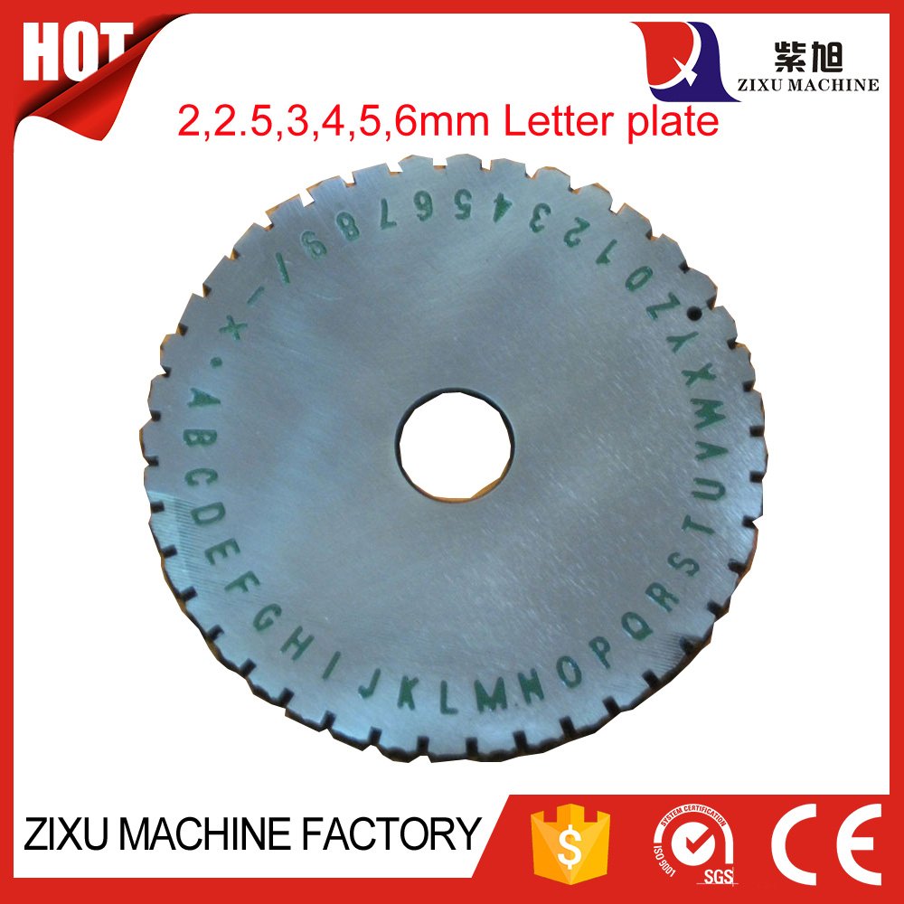 2,2.5,3,4,5,6mm caractor code of manual marking machine&Free shipping sae code flange marking machine