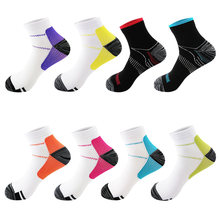 YISHENG Men Professional Compression Socks Breathable Activities Fit for Nurses Shin