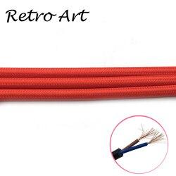 شحن مجاني الأحمر القماش المغطاة اللون كابل النسيج مضفر سلك خمر الكهربائية كابل سلك