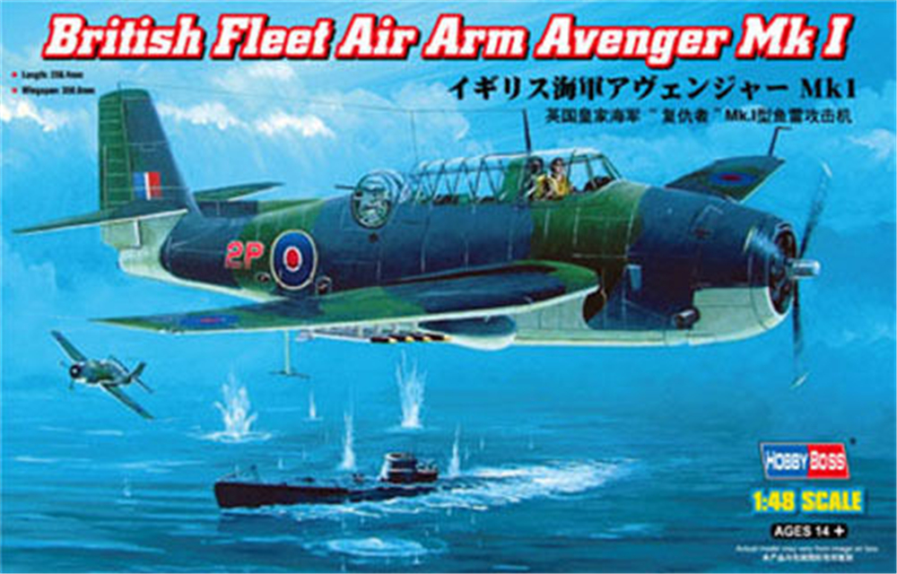 1pcs Action Figures Kids Gift Collection For HobbyBoss 80331 1/48 British Fleet Air Arm Avenger Mk 1 Aircraft Model kit fine special offer jc wings 1 200 xx2457 portuguese air b737 300 algarve alloy aircraft model collection model holiday gifts