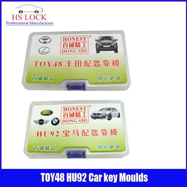ФОТО TOY48& HU92 car key moulds for key moulding Car Key Profile Modeling locksmith tools