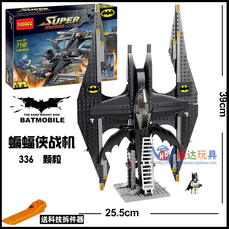DECOOL DC Super Hero Joker Batman Movie Fighter Bat Wing Tumbler Batmobile Assemble MINIFIG Building Blocks Kids Toys batman tumbler bat pot 7105 batmobile joker superman 7115 model building block kit bricks boy compatiable legoes kit gift set