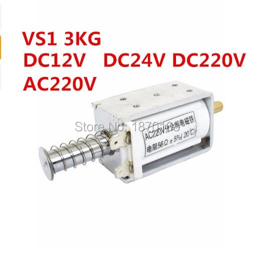 VS1 AC220V DC220V DC12V DC24V 3A 3Kg Open Frame Push Pull Solenoid Electromagnet Actuator цена