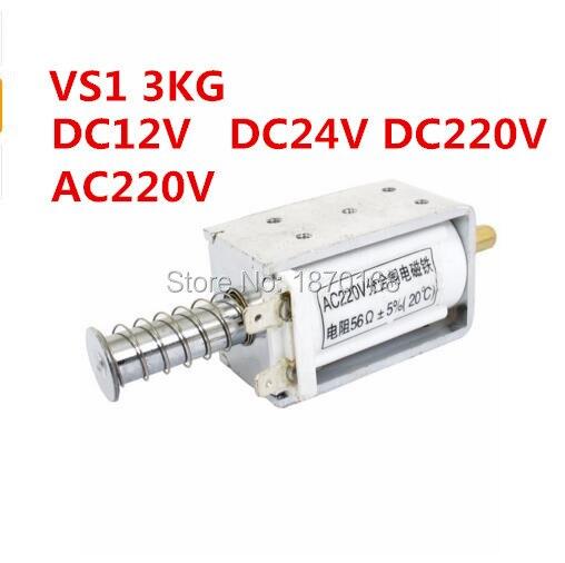VS1 AC220V DC220V DC12V DC24V 3A 3Kg56Ohm Open Frame Push Pull Solenoid Electromagnet Actuator Opening and closing electromagnetVS1 AC220V DC220V DC12V DC24V 3A 3Kg56Ohm Open Frame Push Pull Solenoid Electromagnet Actuator Opening and closing electromagnet