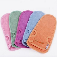 Shower Scrubber Exfoliating Back Scrub Exfoliating Skid Resistance Body Massage Double Bath Rubbing Towel Bath Glove