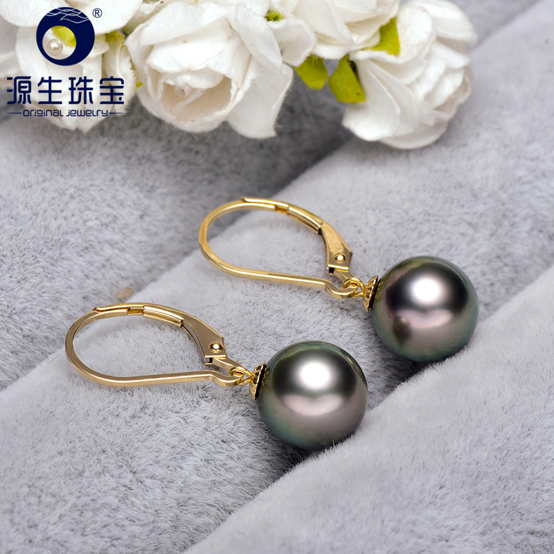YS 9-10mm Natural Tahitian Pearl 18K Solid Yellow Gold Drop Earrings Fine Jewelry For Women