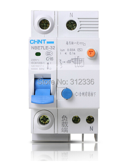 Free Shipping Two years Warranty  LE C16 1P+N 16A  1 pole ELCB RCD earth leakage circuit breaker  residual current 10pdz47 60 c16 ac230 400v1p16a rated current 1 pole miniature circuit breaker qc