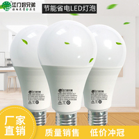 LED E27 Bulb Home Energy Saving Lamp Super Bright 9W Living Room Indoor Lighting aluminum Bulb No Stroboscopic 10 pcs