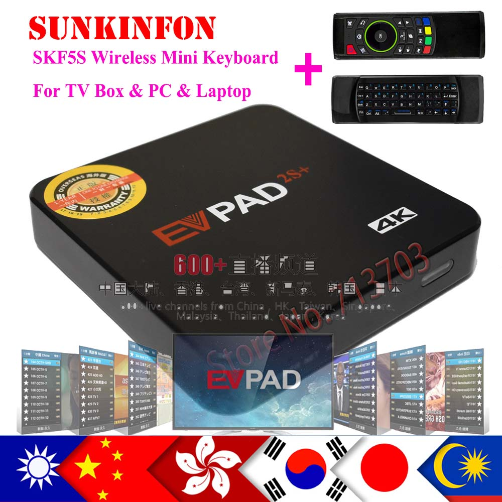 2018 NEW EVPAD 2S+ IPTV Korean Japanese Android TV Box 1000 Free Live Channels Asian Malaysia Singapore HK Chinese Streaming Box wwe live singapore