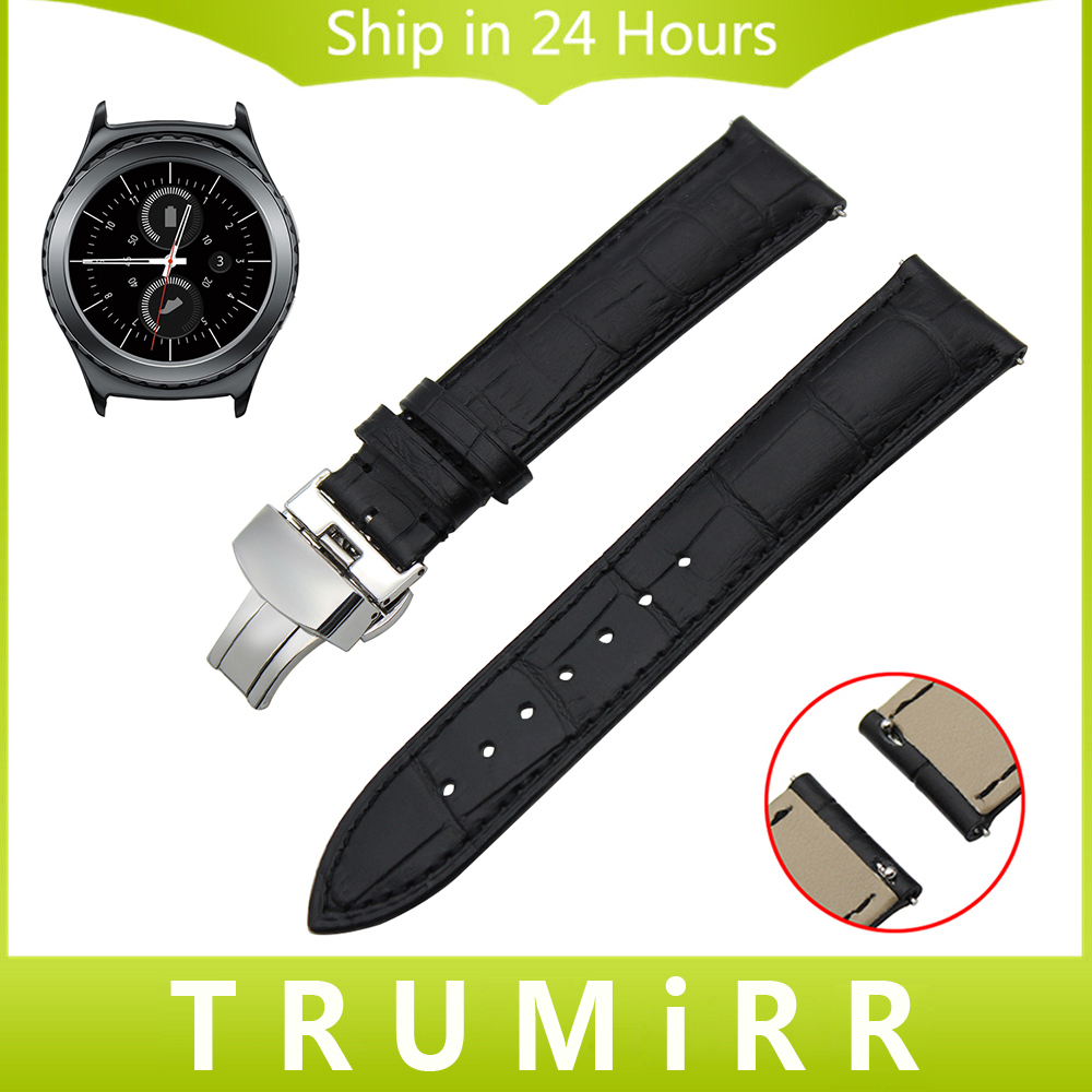 20mm Quick Release Watch Band Genuine Leather Strap for Samsung Gear S2 Classic R732 / R735 Butterfly Buckle Belt Wrist Bracelet genuine leather watch band strap for samsung galaxy gear s2 classic r732 black