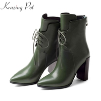 Krazing pot 2019 lace up genuine leather green color boots super high heel brand women high quality causal motorcycles boots L12