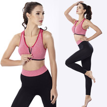2pc/sets Sport bra+pants Women New No rims Adjustable Front zipper Sports bra Sports Leggings Elastic Yoga jogging Running pants