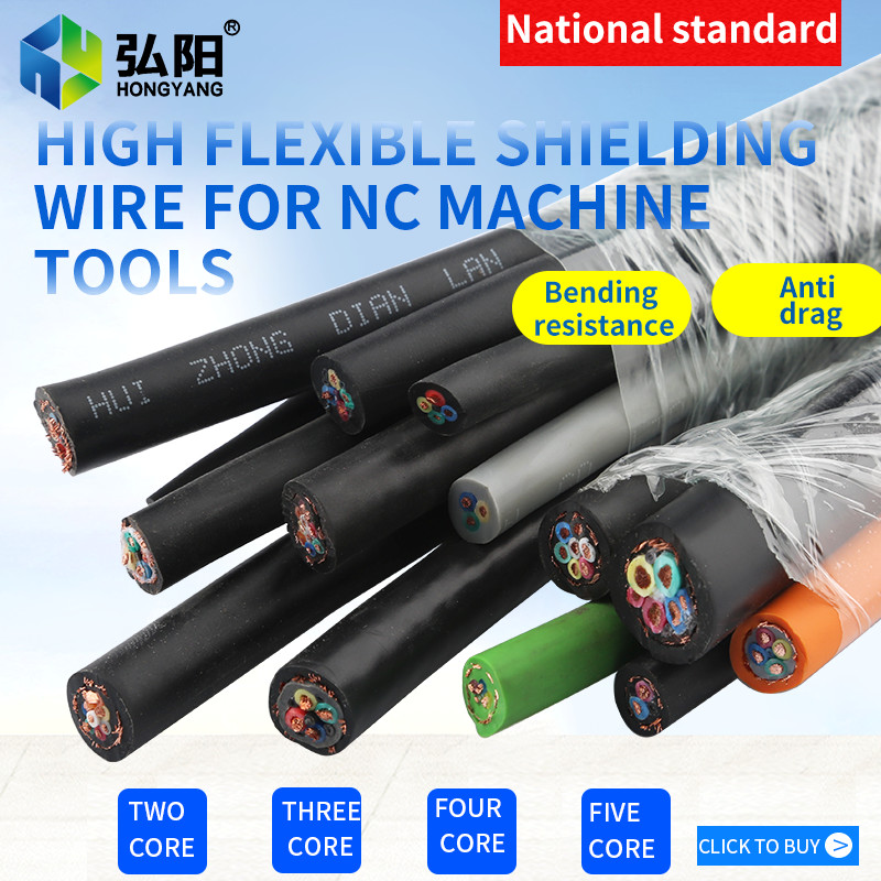 Spindle Motor Stepper Motor Shielded Wire Engraving Machine Cable  Cnc Router Accessories