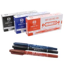 Yuelong NEW 3Assorted Tattoo Marking Pen Dual Tip Marker Piercing - Black Blue Red