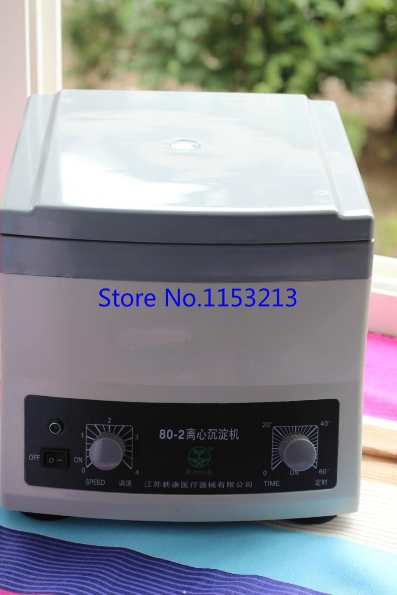 PRP Centrifuge 80-2 PPP serum centrifuge Fat separator Medical Experiment Laboratory centrifuge 4000rpm 20ml*12 80 1 electric experimental centrifuge medical lab centrifuge laboratory lab supplies medical practice 4000 rpm 20 ml x 6