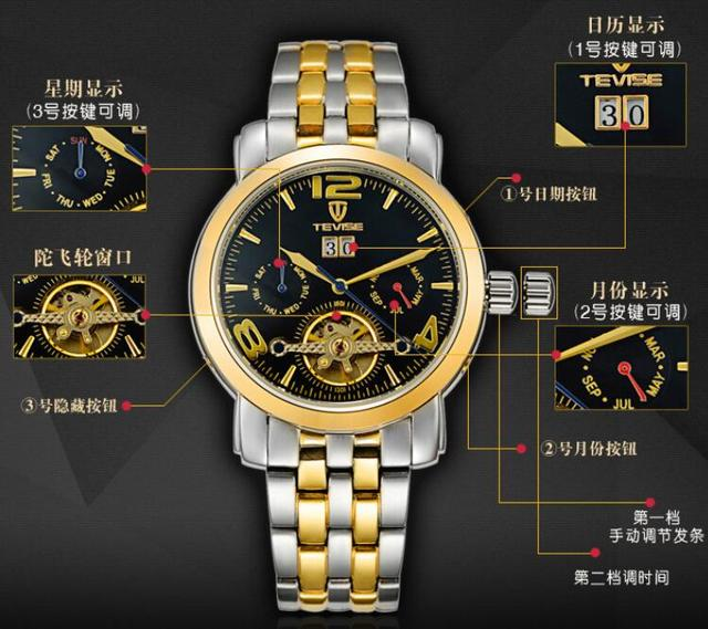2017 Luxury Mechanical Watches Anti-seismic Antimagnetic Automatic Wristwatch Top Brand TEVISE Men Watch Gold Men Calendar