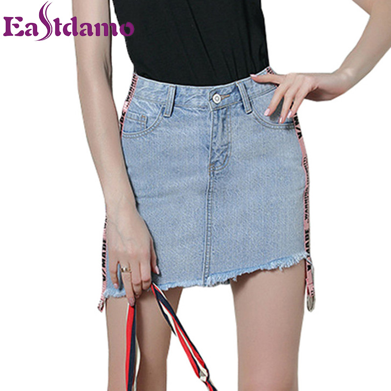 Popular Fitted Blue Jean Skirts-Buy Cheap Fitted Blue Jean Skirts ...