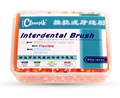Oral Care Push-Pull Interdental Brush Orthodontic Wire Toothbrush Imported Caliber-1.2-1.5MM Free Shipping 60/ box With