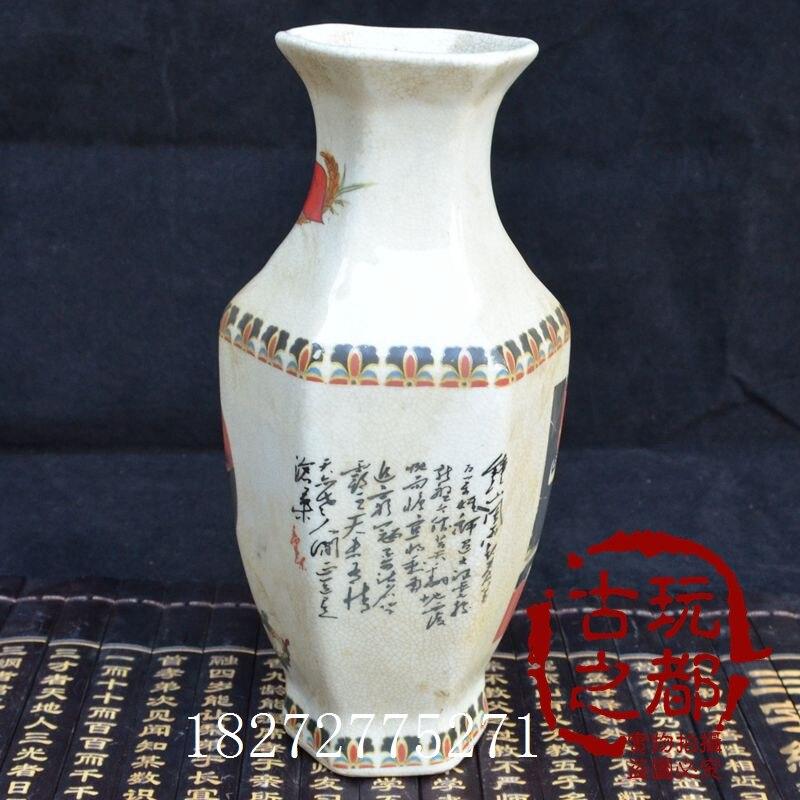 Jingdezhen Ceramic Porcelain Ceramic Red Memorial Antique Do Old - Ceramic memorial photos