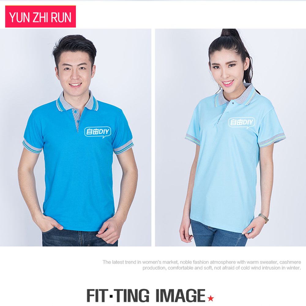 8579be56 Latest Polo T Shirt Design - DREAMWORKS