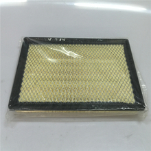 For the old Chrysler 300C car air filter air filter air grid maintenance accessories dedicated accessories free shipping