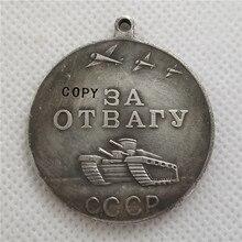 Медаль СССР за отвагу КЦХП медаль за отвагу боевой медаль СССР достойная служба Второй мировой войны России значки