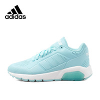Adidas Air Force Light Green Women Sneakers Breathable Skateboarding Shoes Lace up Low Cotton Fabric Adidas Women Sports Shoes