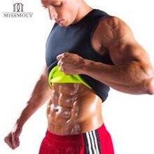 Mens Shapewear Zipper Slim Fit Body Shaping Vest Neoprene Trainer Compression Shaper Sweat Corset Weight Loss