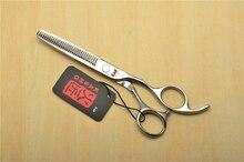 Japanese Steel Haircutting Scissors