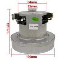 220V 2000W Vacuum Cleaner Motor 130mm Diameter Large Power