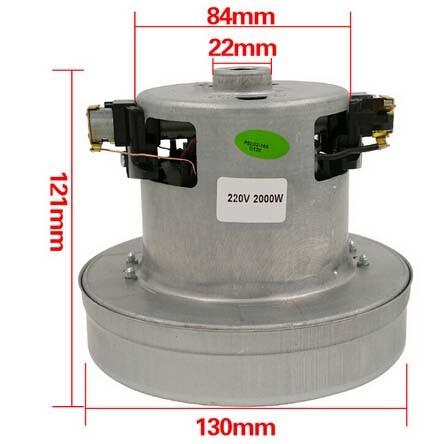 220V 2000W vacuum cleaner motor 130mm diameter large power сенсорные купить до 2000 грн