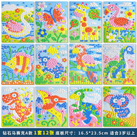Mosaic diamond stickers cartoon paste paper kindergarten 3 6 years old diy creative children handmade material packages