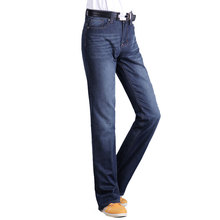 Free Shipping 2017 New Men Business Casual Jeans males's clothes Boot minimize denim semi-flared Pants Color blue Trousers  Size 28-38