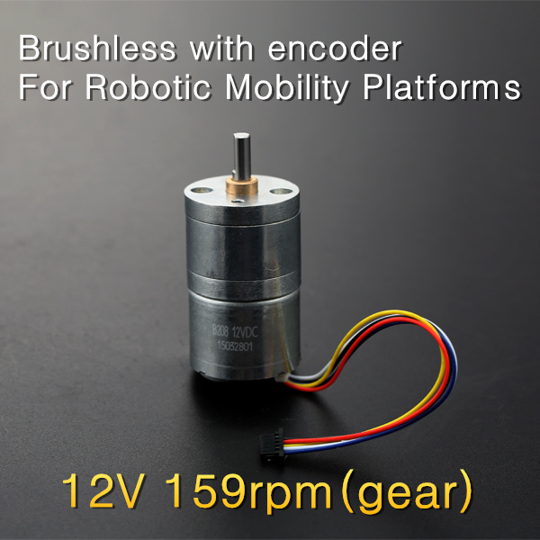 US $15 57 11% OFF|12V Brushless motor with encoder (159RPM),PWM speed  control For Robotic Mobility Platforms 45:1-in DC Motor from Home  Improvement on