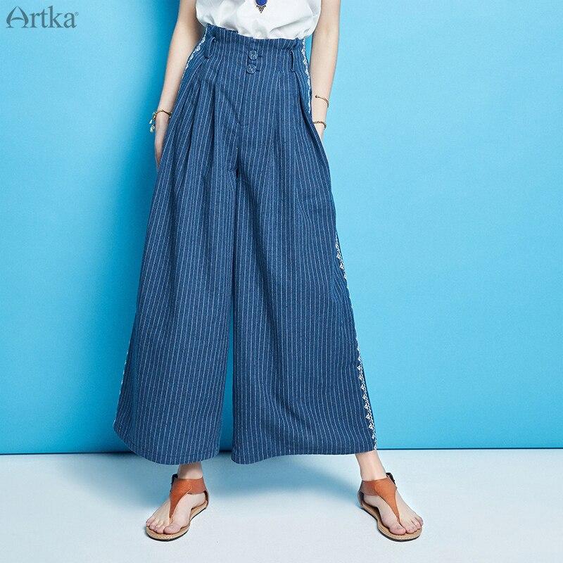 Artka 2019 春女性のハーレムパンツハイウエストファッションボヘミアンスタイル刺繍デザイン女性カジュアルパンツ KA10295X  グループ上の レディース衣服 からの パンツ & カプリパンツ の中 1