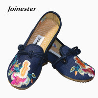 Chinese New Year Arrival Ethnic Floral Embroidered Canvas Casual Shoe With Button TPR Sole Internal Height